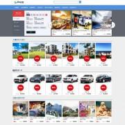 여행사 B2B판매 홈페이지 제공