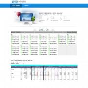 숙소 인증시스템/소셜 XML연동/판매 관리시스템